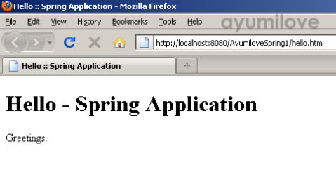 21 Netbeans Hello Spring Application